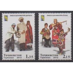 Tadjikistan - 2012 - No 442/443 - Costumes - Musique