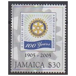 Jamaïque - 2005 - No 1090 - Rotary - Lions club