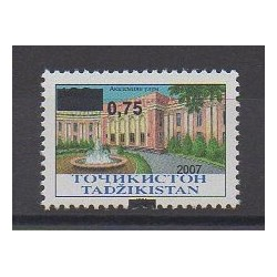 Tadjikistan - 2007 - No 352 - Monuments