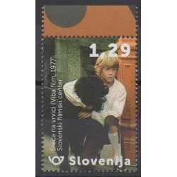 Slovénie - 2017 - No 1066 - Cinéma