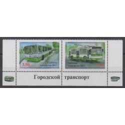 Tadjikistan - 2017 - No 567/568 - Transports