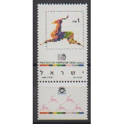 Israël - 1989 - No 1086 - Philatélie