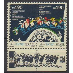Israël - 1990 - No 1104/1105 - Folklore
