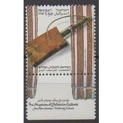 Israel - 1990 - Nb 1096 - Music