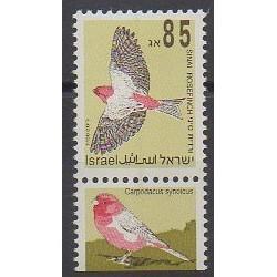Israël - 1994 - No 1231 - Oiseaux