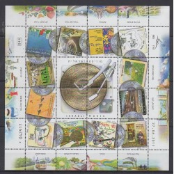 Israël - 2011 - No 2141/2152 - Musique