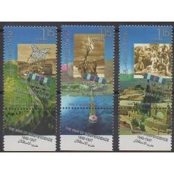 Israël - 1998 - No 1386/1388 - Histoire