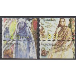 Israël - 1999 - No 1438/1439 - Costumes