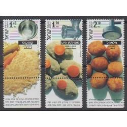 Israel - 2000 - Nb 1498/1500 - Gastronomy
