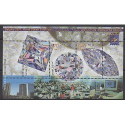 Israel - 2001 - Nb BF65 - Minerals - Gems - Philately