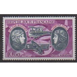 France - Airmail - 1972 - Nb PA47 - Planes