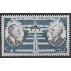 France - Airmail - 1971 - Nb PA46 - Planes