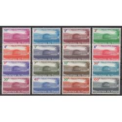 Belgium congo - republic - 1964 - Nb 551/566