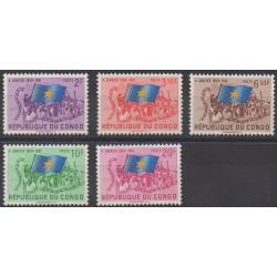 Belgium congo - republic - 1961 - Nb 415/419 - Various Historics Themes
