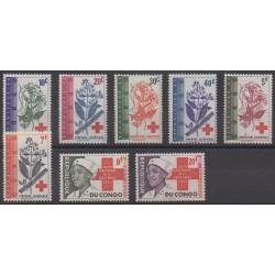 Congo belge - République - 1963 - No 495/502 - Santé ou Croix-Rouge