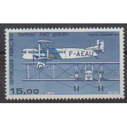 France - Airmail - 1984 - Nb PA57b - Planes