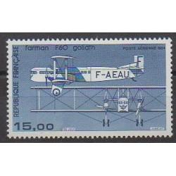 France - Poste aérienne - 1984 - No PA57b - Aviation
