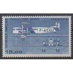 France - Poste aérienne - 1984 - No PA57 - Aviation
