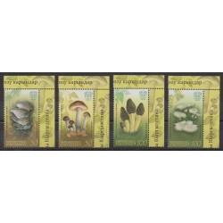 Kyrgyzstan (Express post) - 2017 - Nb 46/49 - Mushrooms