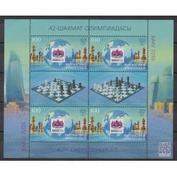 Kyrgyzstan (Express post) - 2016 - Nb 35 - Petite feuille - Chess
