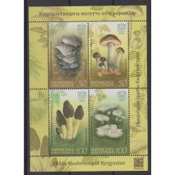 Kyrgyzstan (Express post) - 2017 - Nb BF13 - Mushrooms