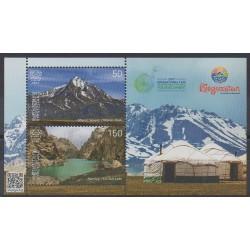 Kyrgyzstan (Express post) - 2017 - Nb BF19 - Tourism
