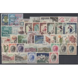 Monaco - complete year - 1960 - Nb 523/550A