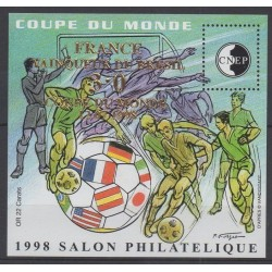 France - CNEP Sheets - 1998 - Nb CNEP 27 - Soccer world cup