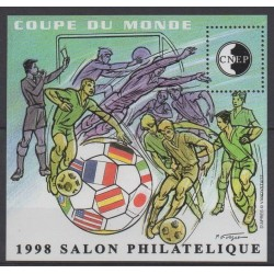France - CNEP Sheets - 1998 - Nb CNEP 26 - Soccer world cup