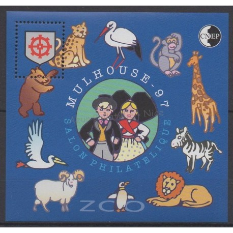 France - Feuillets CNEP - 1997 - No CNEP 24 - Animaux