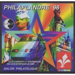 France - CNEP Sheets - 1996 - Nb CNEP 22 - Trains