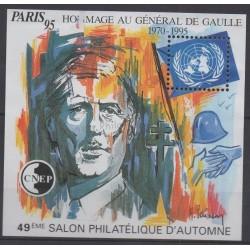 France - Feuillets CNEP - 1995 - No CNEP 21 - de Gaulle