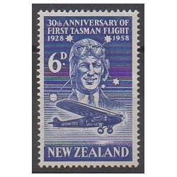 New Zealand - 1958 - Nb PA9 - Planes