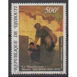 Djibouti - 1979 - No PA133 - Peinture