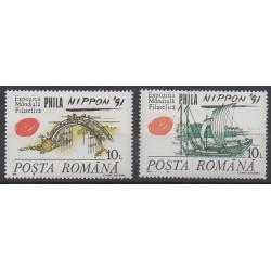 Romania - 1991 - Nb 3958/3959 - Philately