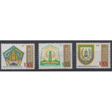 Indonesia - 1981 - Nb 926/928