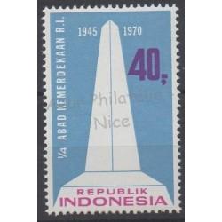 Indonésie - 1970 - No 599