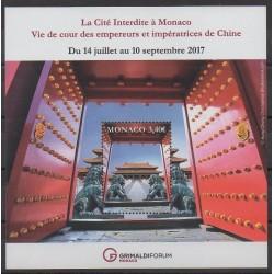 Monaco - 2017 - No F3102 - Exposition