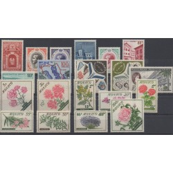Monaco - complete year - 1959 - Nb 503/522