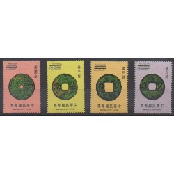 Formosa (Taiwan) - 1975 - Nb 1015/1018 - spécimen - Coins, Banknotes Or Medals - Mint hinged