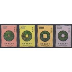 Formose (Taïwan) - 1975 - No 1015/1018 - spécimen - Monnaies, billets ou médailles - Neufs avec charnière