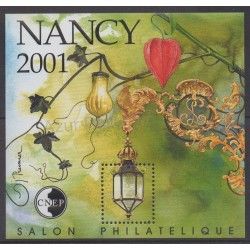 France - Feuillets CNEP - 2001 - No CNEP 33