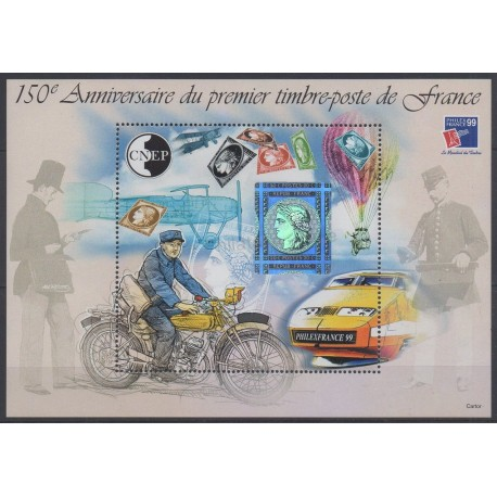 France - Feuillets CNEP - 1999 - No CNEP 30 - Timbres sur timbres
