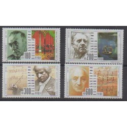 Bulgarie - 1999 - No 3809/3812 - Musique