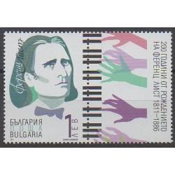 Bulgarie - 2011 - No 4291 - Musique