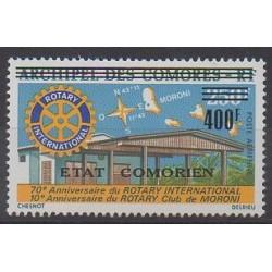 Comores - 1975 - No PA93 - Rotary - Lions club