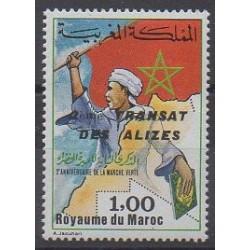 Maroc - 1984 - No 976A - Sports divers