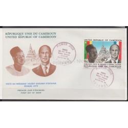 Cameroun - 1979 - No FDC 632A - Célébrités