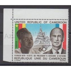 Cameroun - 1979 - No 632A - Célébrités