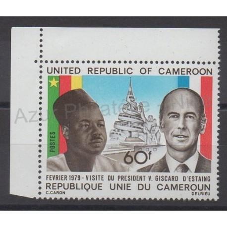 Cameroon - 1979 - Nb 632A - Celebrities